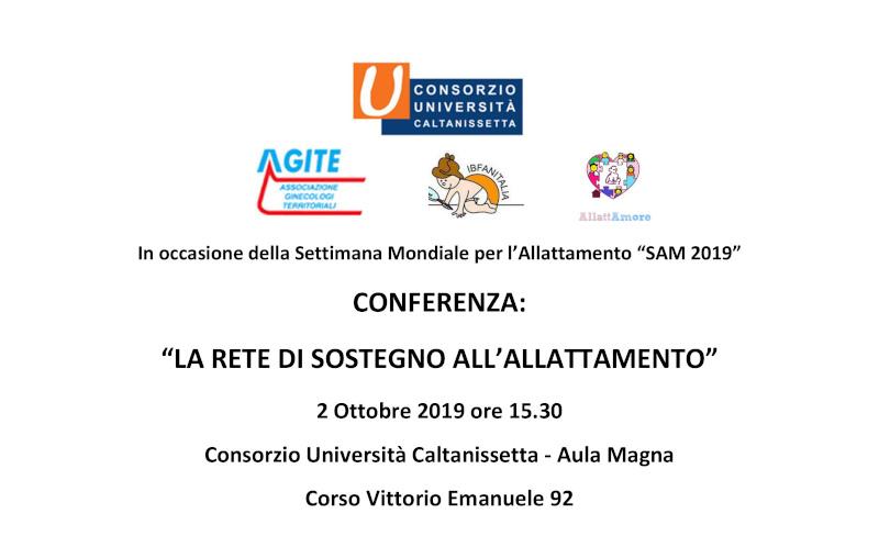 """Conferenza """"La rete di sostegno all'allattamento"""""""